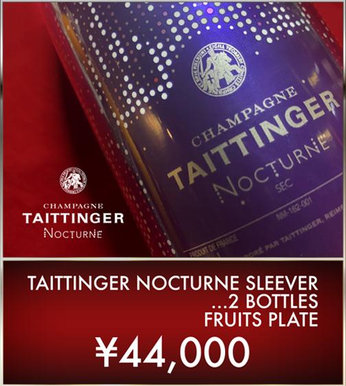 TAITTINGER NOCTURNE SLEEVER …2 BOTTLES FRUITS PLATE