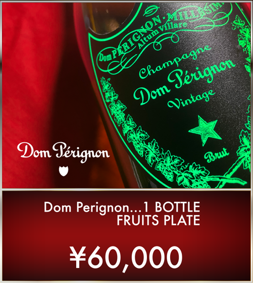 Dom Perignon…1 BOTTLE FRUITS PLATE