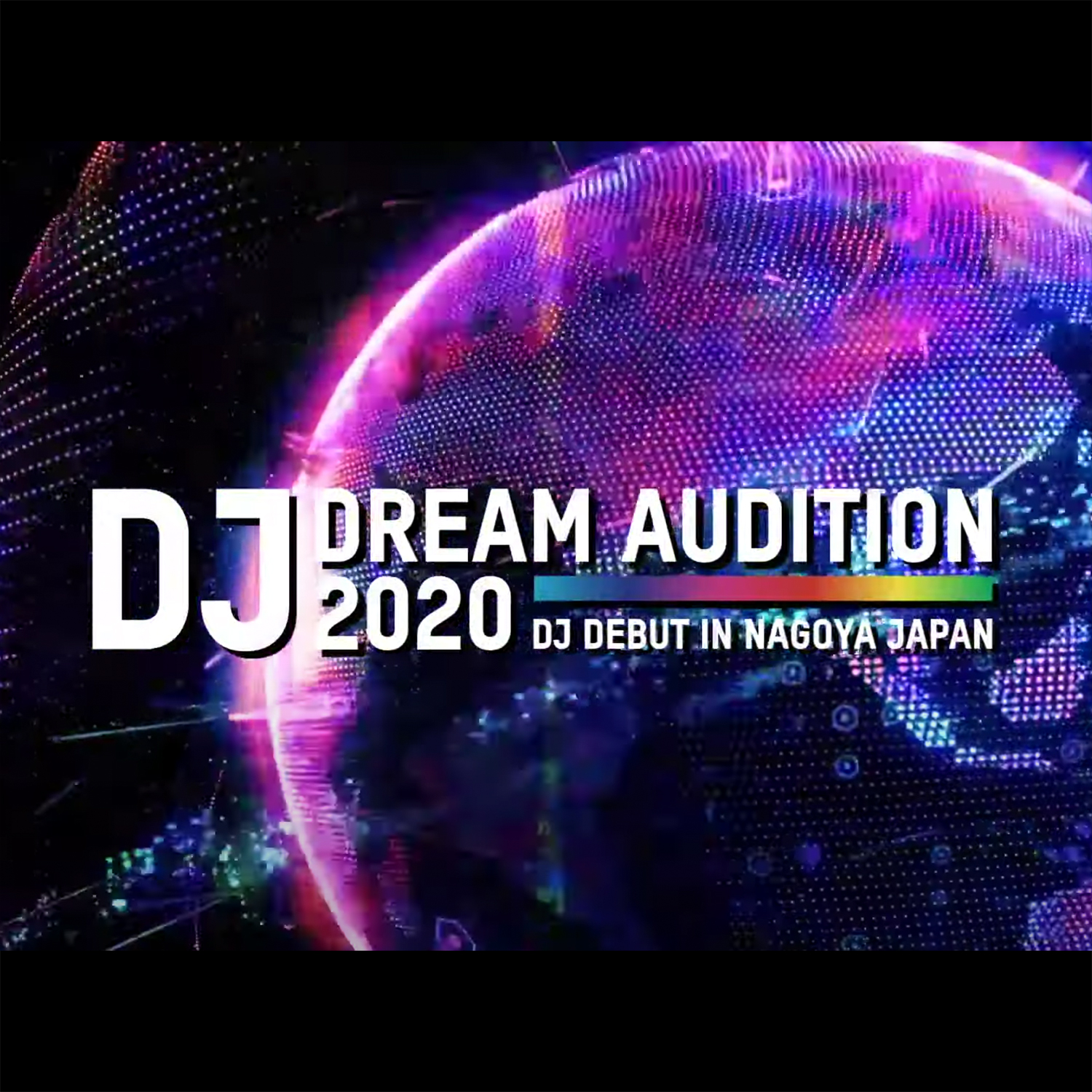 T2 MiRAi Project presents『 DJ DREAM AUDITION 2020 』supported by OTAIRECORD
