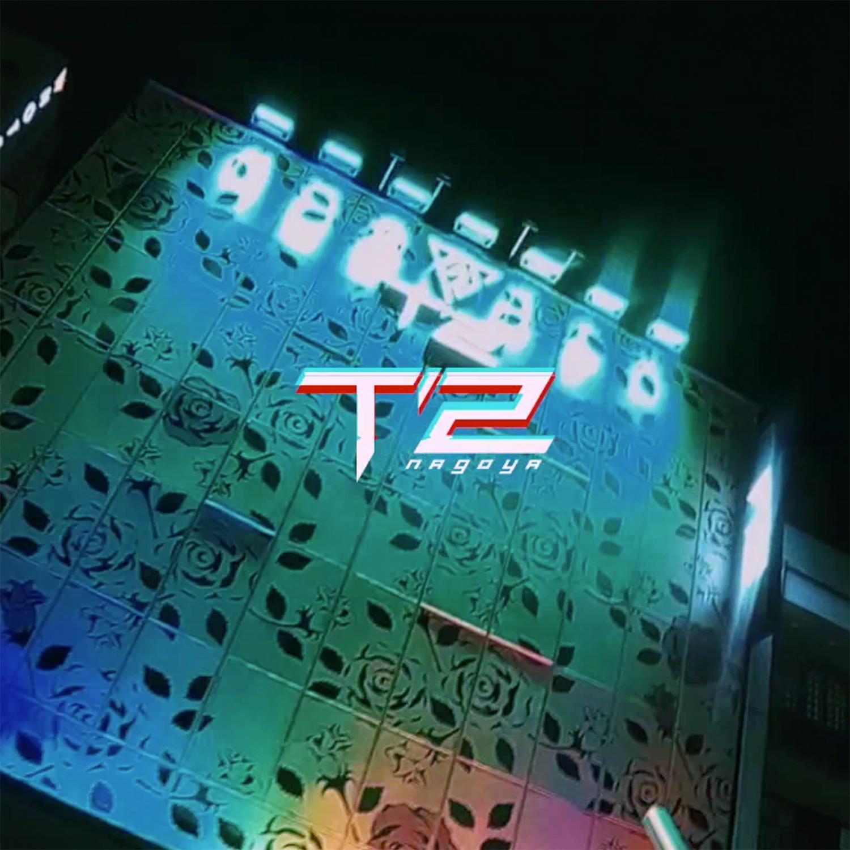 T2 NAGOYA After Movie