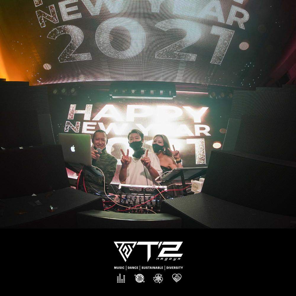T2 COUNTDOWN