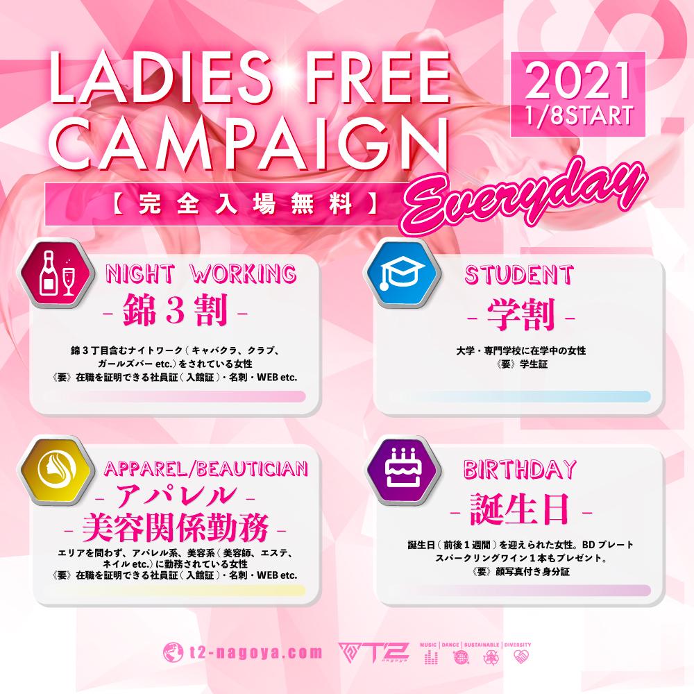 LADIES FREE CAMPAIGN